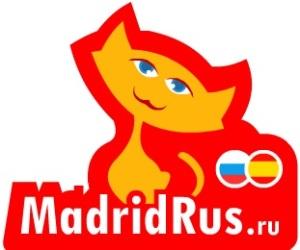 """Туристическая Компания """" МадридРус MadridRus"""" туры Испания,Португалия,Франция"""
