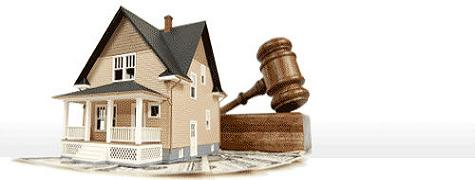Аукционы Недвижимости в Испании Государственные Аукционы Частные Аукционы Недвижимости
