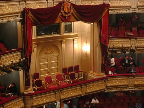 Королевская ложа.Королевский Оперный Театр Teatro Real или Опера де Мадрид,  ópera de Madrid