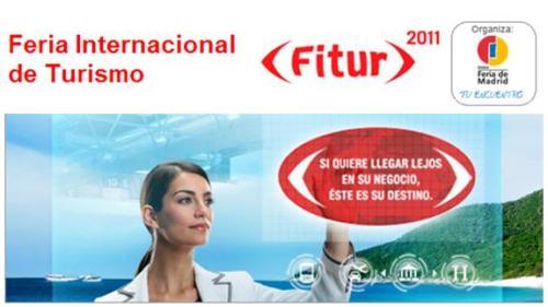 Главное событие в туристическом бизнесе Испании . Выставка Туризма Фитур в Мадриде Fitur 2011 Madrid