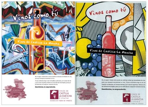 Производства вина в Кастилья Ла Манча . Винодельческие экскурсии из Мадрида в Толедо.