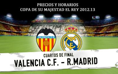 Кубок Короля Copa del Rey 2012-2013, 1/4 финала Валенсия Valencia - Реал Мадрид Real Madrid