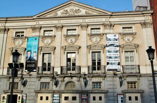 Экскурсии в Музеи Мадрида - Экскурсия в Дом-Музей Лопе де Вега  Casa Museo Lope de Vega