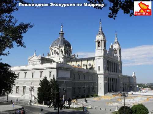 Гид в Мадриде , Индивидуальные и Групповые Экскурсии Мадрид Испания