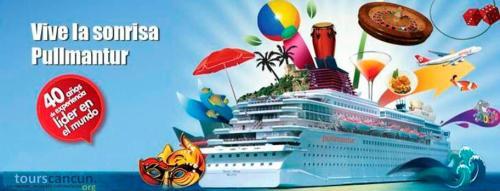 Новости туризма в Испании - Круизная компания  Пульмантур Pullmantur планирует закончить 2014 год с увеличением +6%
