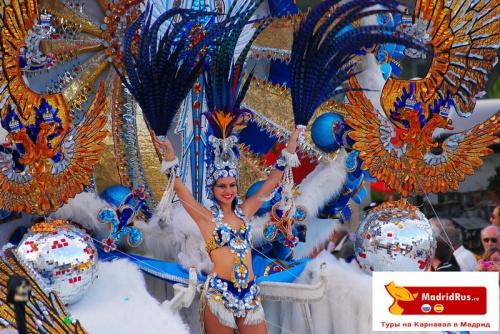 Туры на Карнавал в Мадрид — Карнавал в Мадриде в 2017 году пройдет с 24 февраля по 1 марта 2017 года