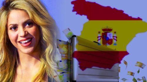 Купить билеты на концерт Шакиры Shakira 3 июля 2018 года в Мадриде