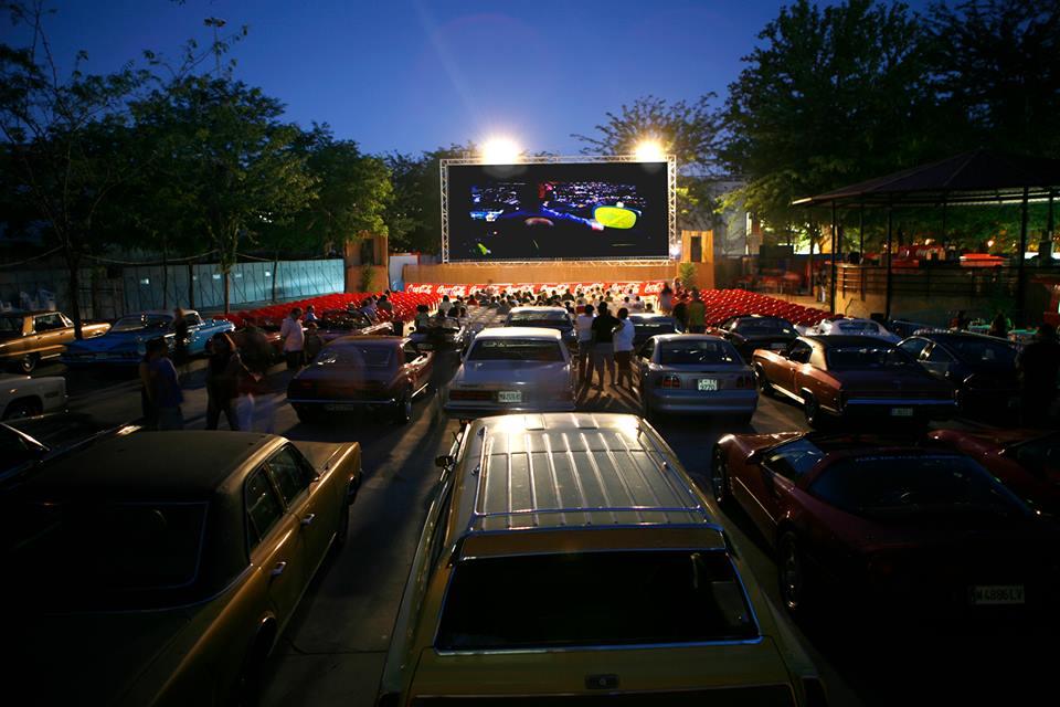 Кинофестиваль под открытым небом в Мадриде Фессиналь 2021 Fescinal 2021, 25 июня- 12 сентября.